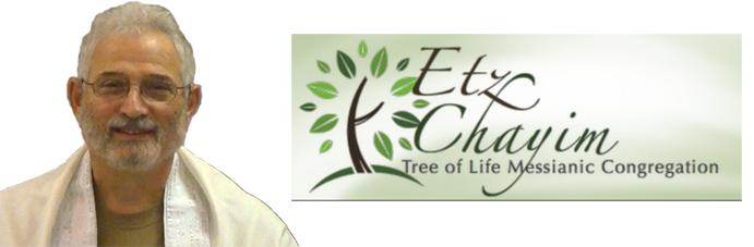 Rabbi Silver of Etz Chayim